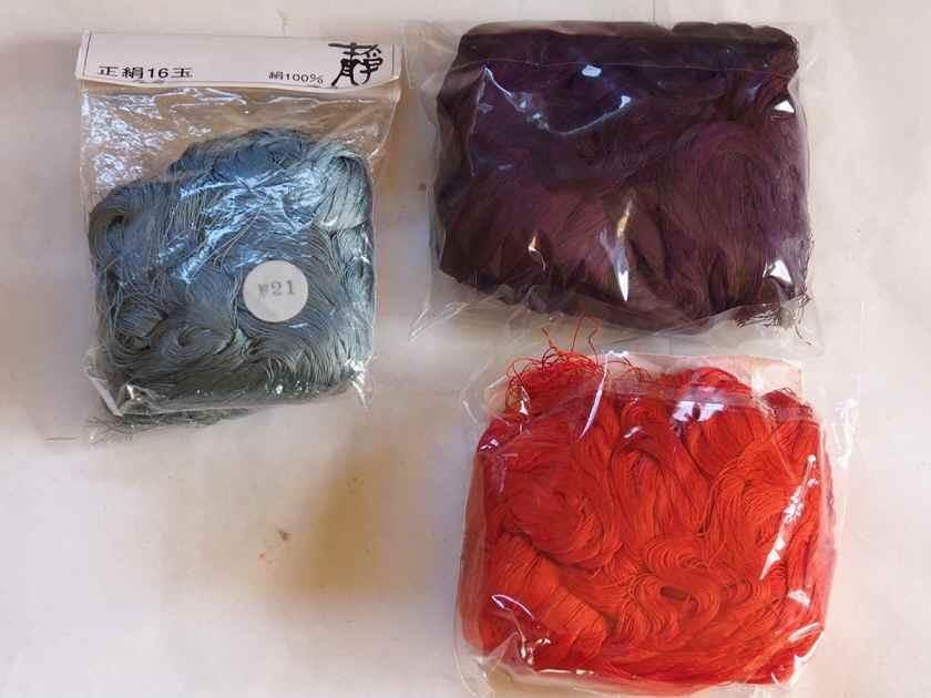 組紐用絹糸