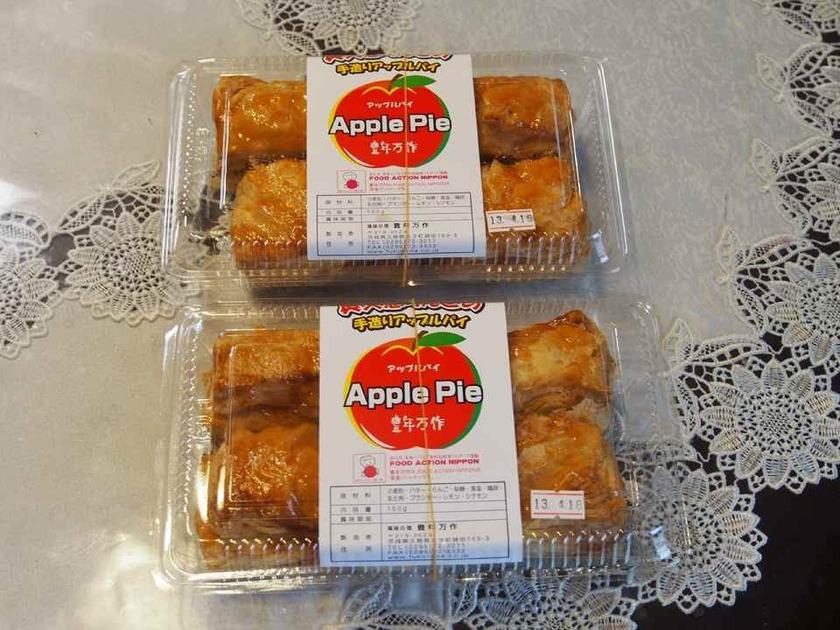 豊年万作のアップルパイ