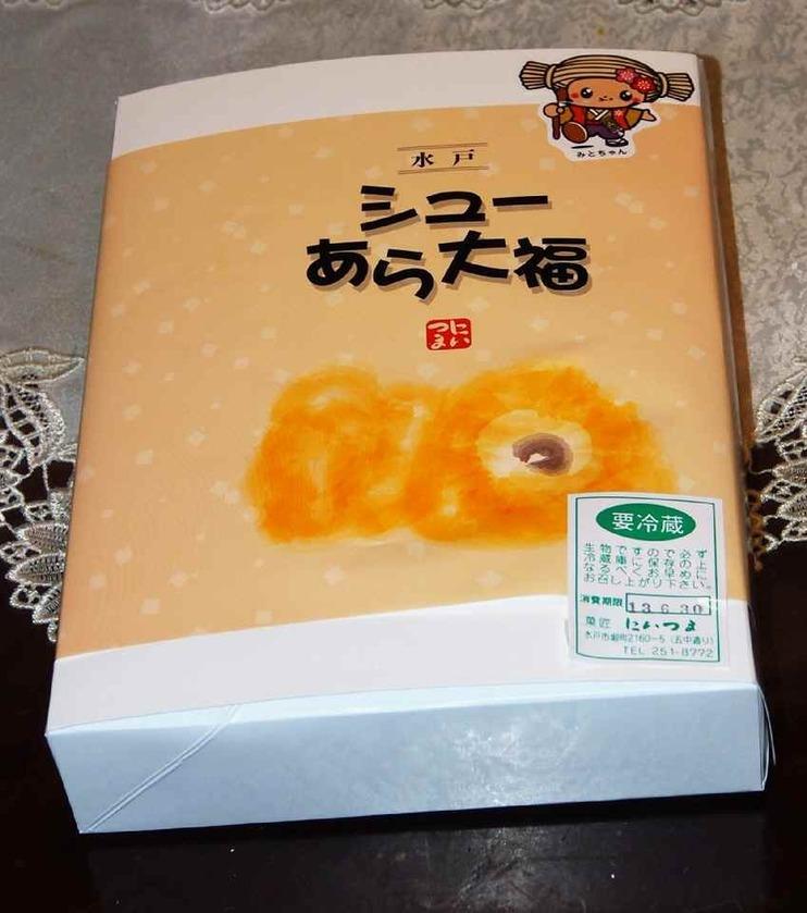 シュ―あら大福_6.29