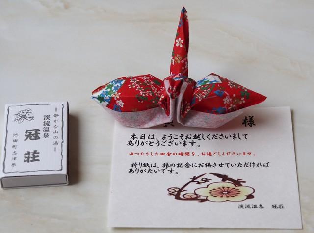 変わった折鶴