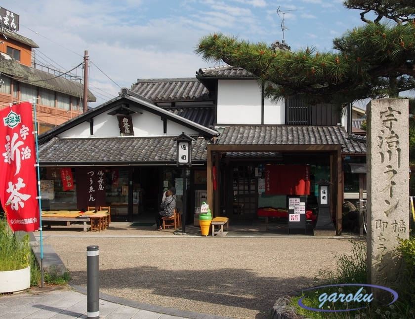 通円茶屋(2)
