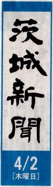 img048b