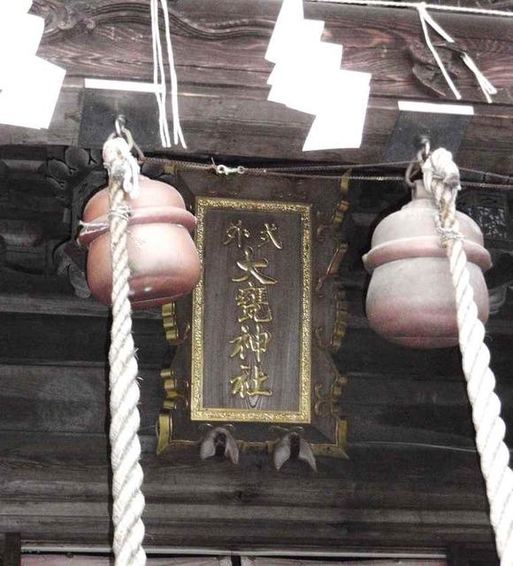 大甕神社_a