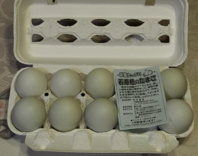 若草色の卵_