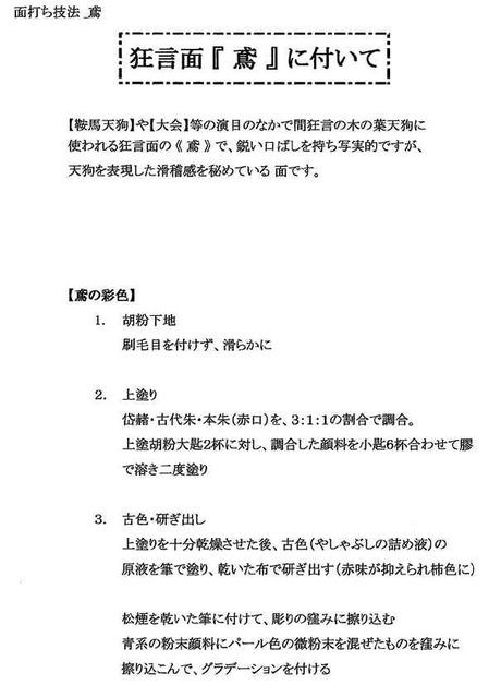 教材_解説文
