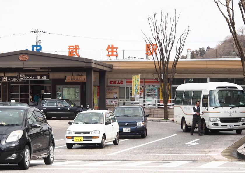 越前市・武生駅