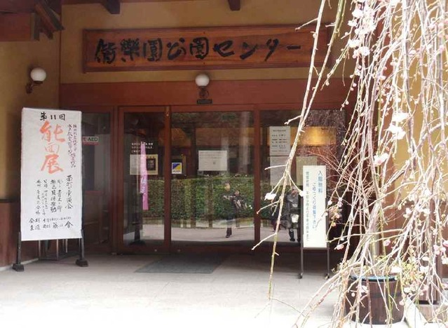 会場入口_4.03