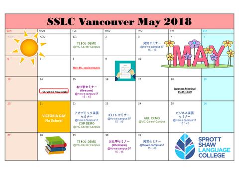 MAY 2018-Vancouver-E