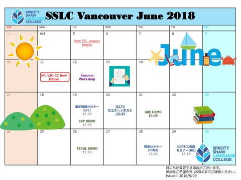 June 2018-Vancouver
