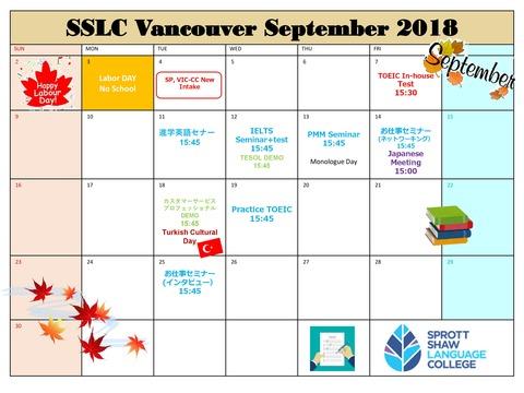 September 2018-Vancouver-J
