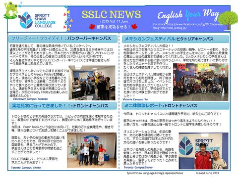 ~$SSLC NEWS_June.2019