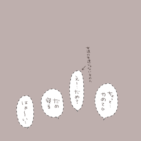 B114ACFB-60B5-44A6-B03A-2A9429DCF31D