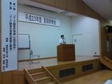 長崎講演(2)