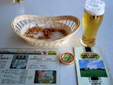 サッポロビール工場1