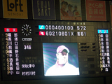 仙台開幕戦8
