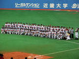 近鉄最終戦5