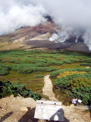 大雪山国立公園5