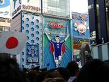 大阪WC1