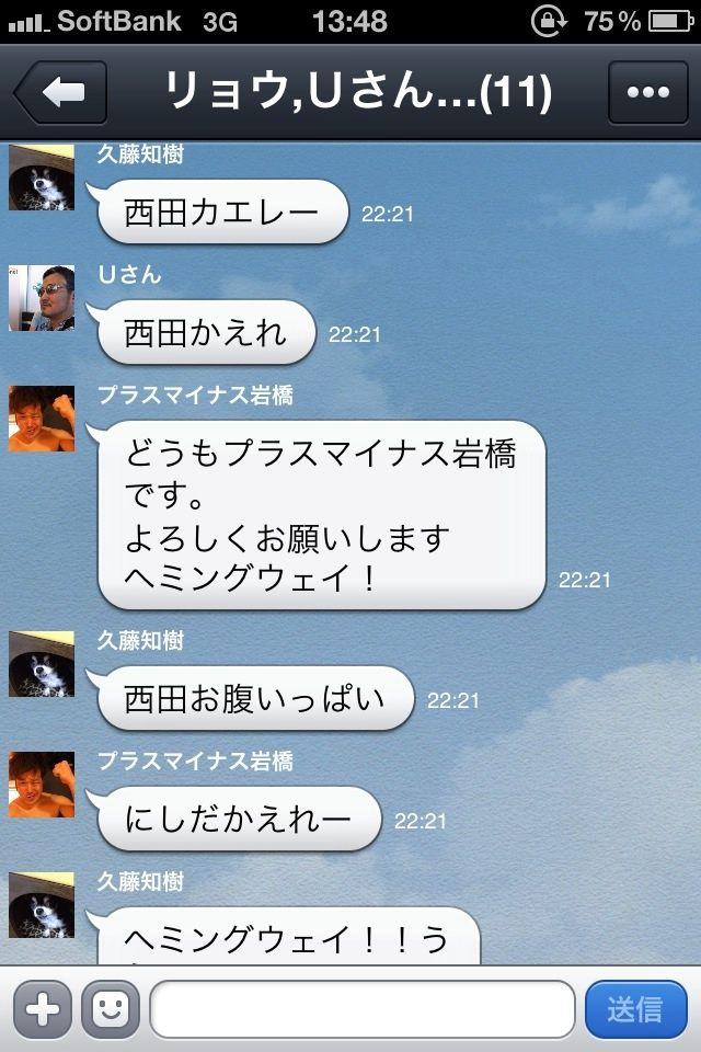 2012-08-04 18:17:43 写真1