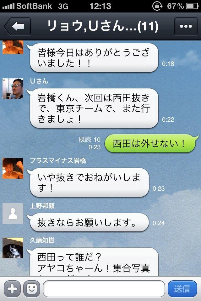 2012-08-07 12:32:58 写真1