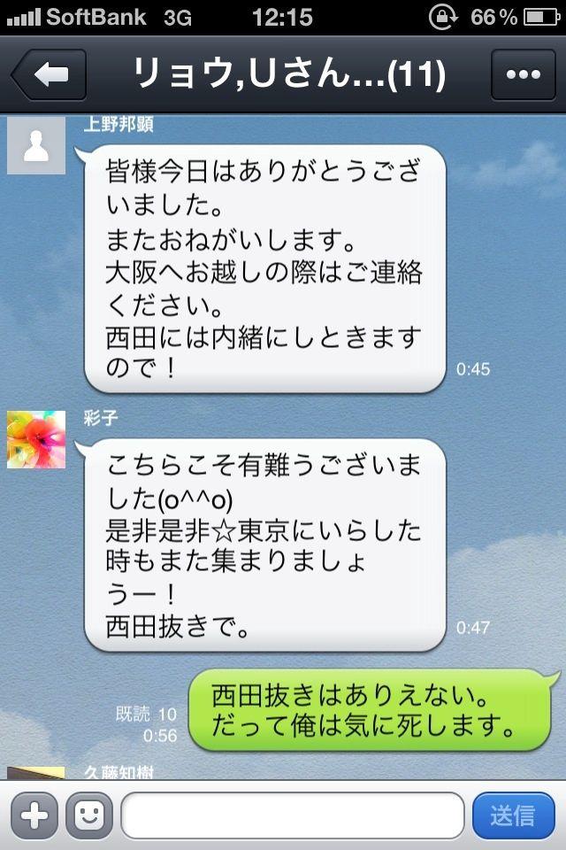 2012-08-07 12:35:18 写真1