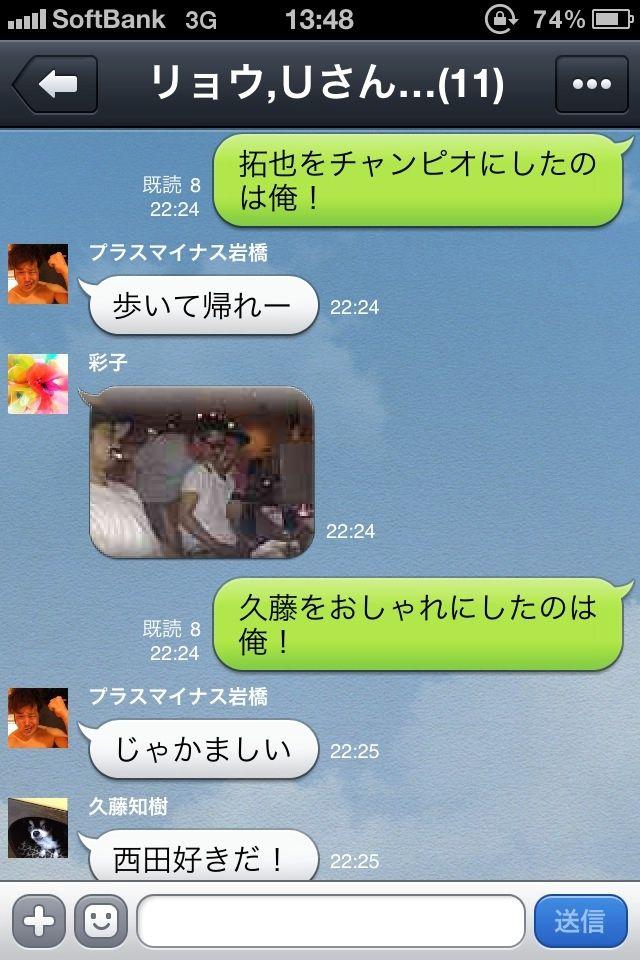 2012-08-04 18:19:37 写真1