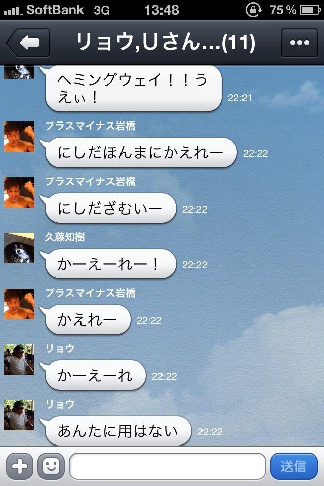 2012-08-04 18:18:31 写真1