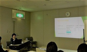 ASD勉強会静岡