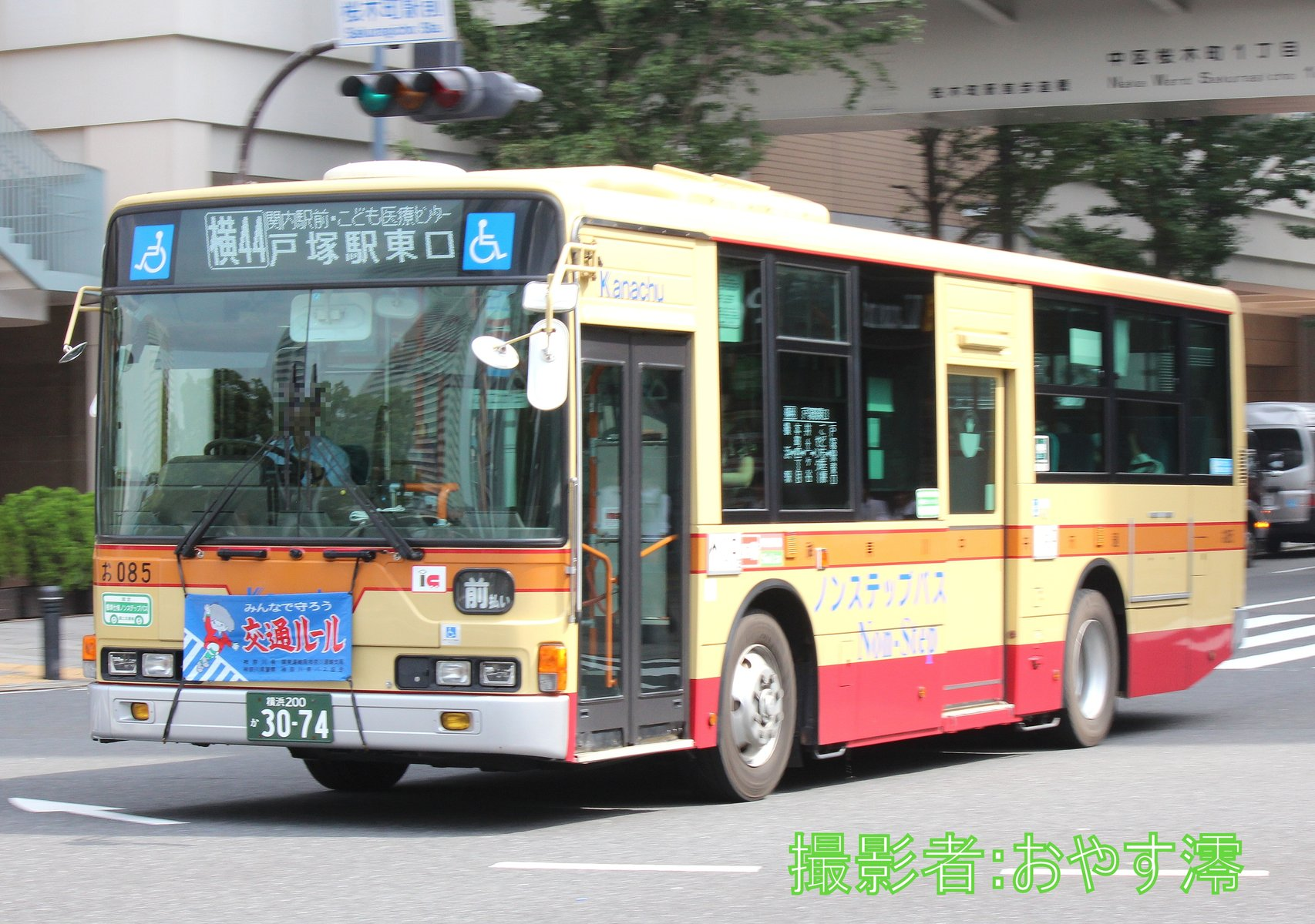 バス&鉄観察の綴り : 2016年09...