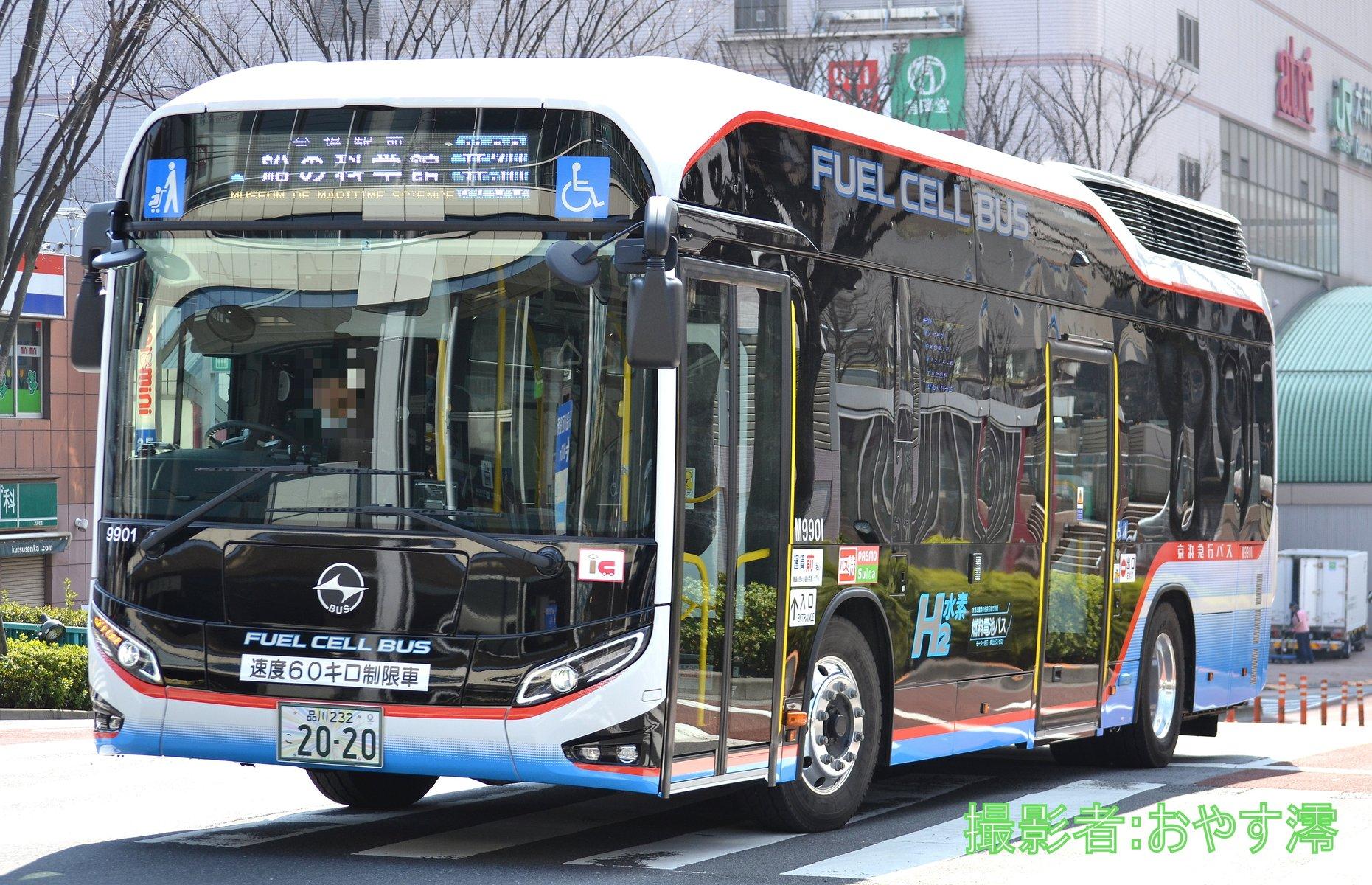 京浜 急行 運行