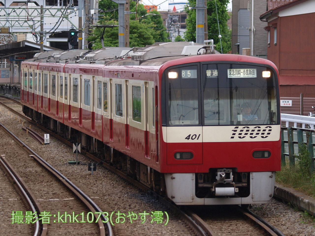 京急ニュース : 大師線運用