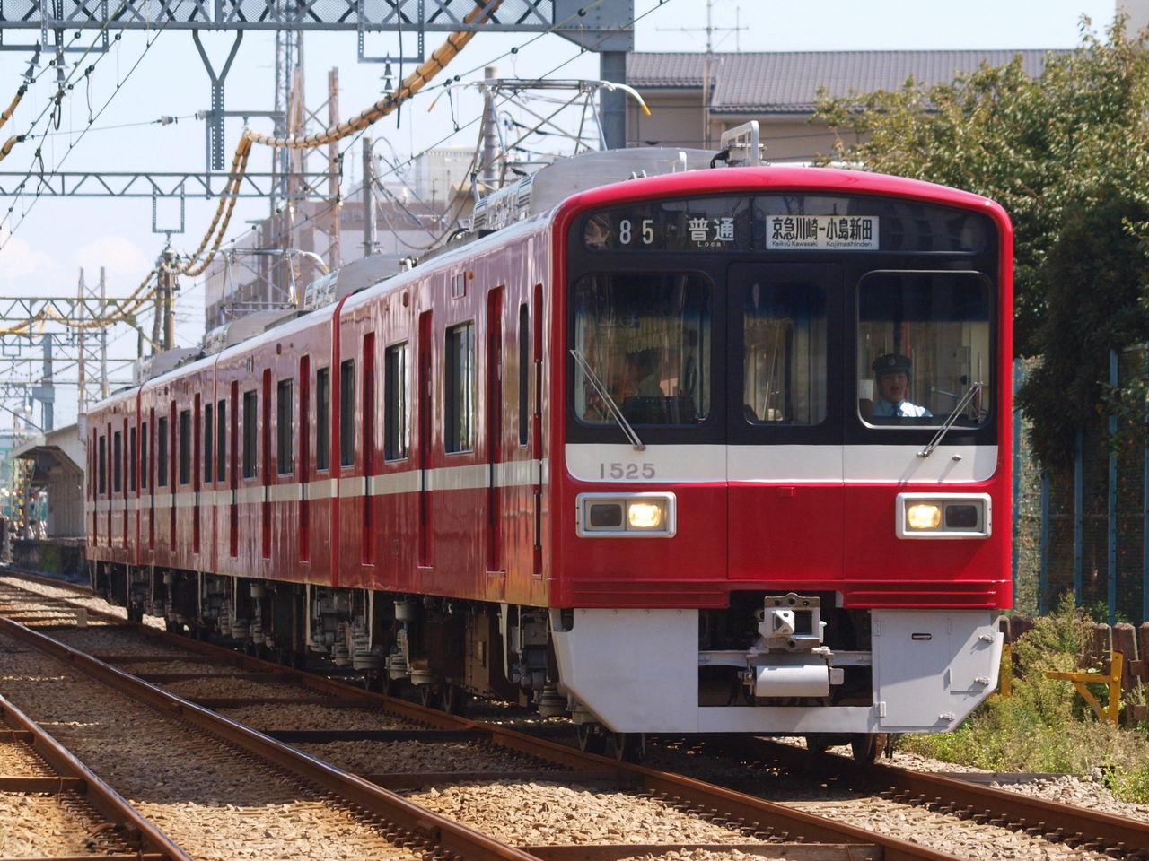 京急ニュース : 京急1500形1525編成 ダイヤ変更後初の大師線運用充当
