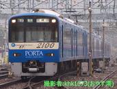 PB255876