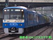 PB255916