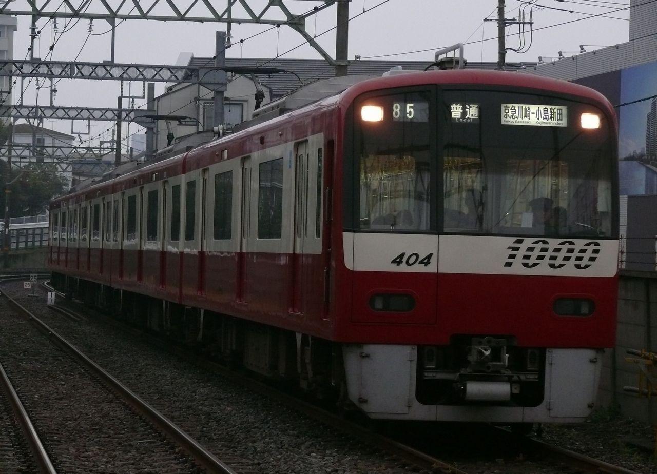 京急ニュース : 京急1000形1401編成 大師線運用