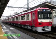 SANY0359