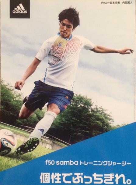 サッカー 日本 代表 ユニフォーム レプリカ 激安