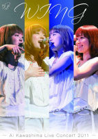 ��WING~Ai Kawashima Live Concert 2011��P