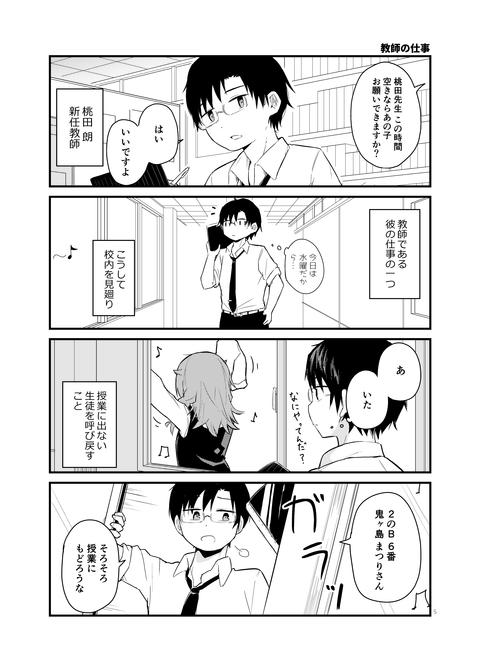 仮ネームREX_001