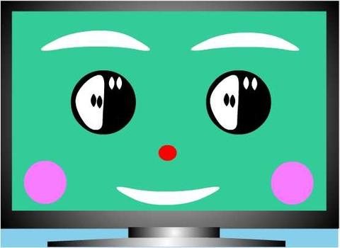 テレビ笑顔