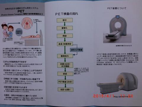 CIMG3643