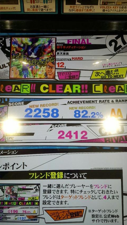 cef74425.jpg