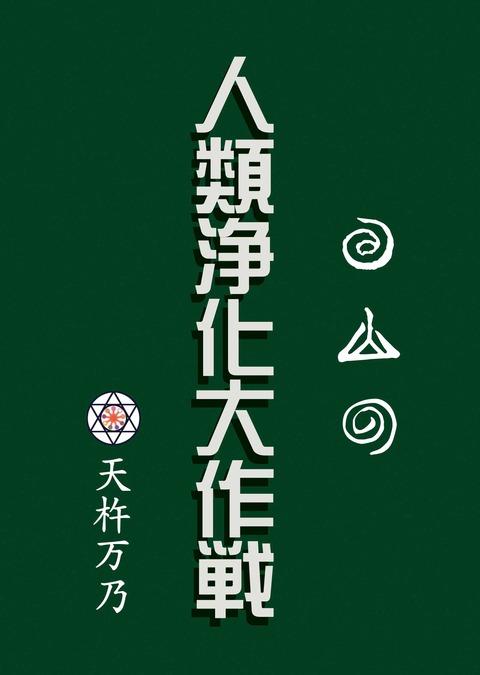 jin表紙