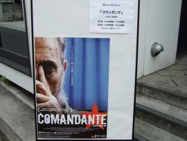 コマンダンテ01
