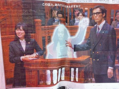 20111028sutekinakanashibari (1)