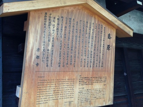 20140819shimabara (3)