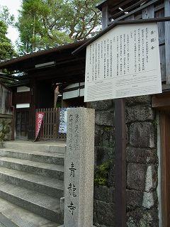 20110531 (9)