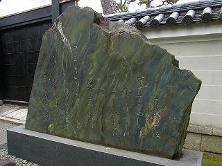 20110527 (22)