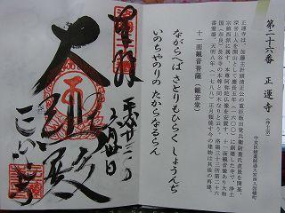 20110630 (5)