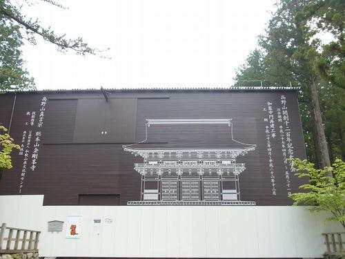 20120729cx (81)